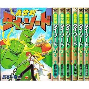 Manga Goseikendai Dai Sword VOL.1-7 Comics Complete Set Japan Comic F/S