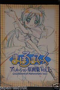 JAPAN Mahoromatic Visual Book