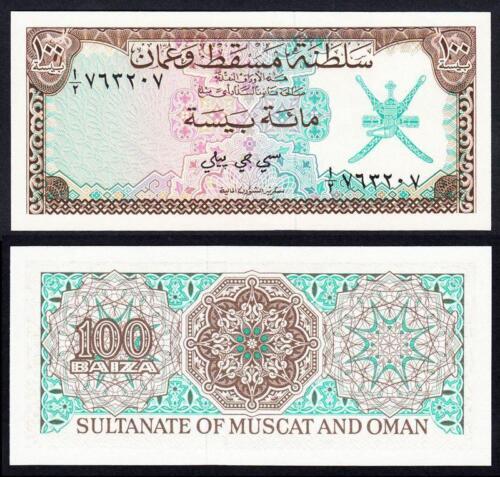 OMAN 100 Baiza 1970 Pick 1 UNC