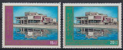 Kuwait 1974 ** Mi.624/25 Bauwerke Buildings Naturwissenschaft Science Institut Kuwait Briefmarken