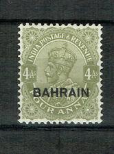 Bahrein - FM King Georg V. 1933 (ungebraucht / MH / *)   Michel-Nr. 9
