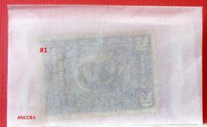 100 New Guard House #1 Papier Enveloppes 1 3/4 X 2 7/8-afficher Le Titre D'origine