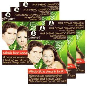 Poompuksa Hair 6 Pack Chestnut Red Brown Color Dyeing Shampoo