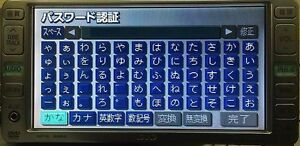 erc calculator download