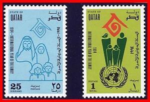 QATAR-1994-INT-039-L-YEAR-of-FAMILY-SC-848-49-MNH-UNO-ONU