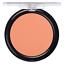 thumbnail 20 - RIMMEL Maxi Blush Face Blusher Compact Pressed Powder 9g *CHOOSE SHADE* NEW