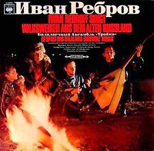 Iwan Rebroff singt Volksweisen aus dem alten Russland - LP - washed - # L 1352