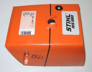 NEU Original Stihl MS 880 Haube 1124 080 1602 1124-080-1602 11240801602