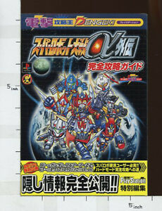 SUPER-ROBOT-WARS-ALPHA-GAIDEN-Guide-Japan-Book-Play-Station-MW8250