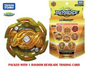 Takara-Tomy-Beyblade-Burst-Rise-V-19-B-158-03-Rock-Dragon-5-Jaggy-039-So-Confirmed