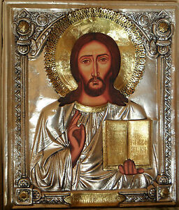 Details zu Ikone Jesus Pantokrator Icon Jesus Christ