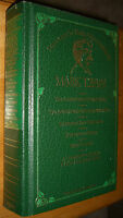 Mark Twain Treasury Of World Masterpieces Tom Sawyer Finn Illustated Hc 1983