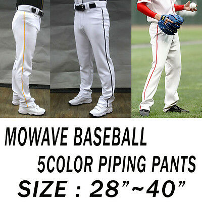 "Mowave adult baseball softball pants 5color piping waist 28""~40"" free shipping"