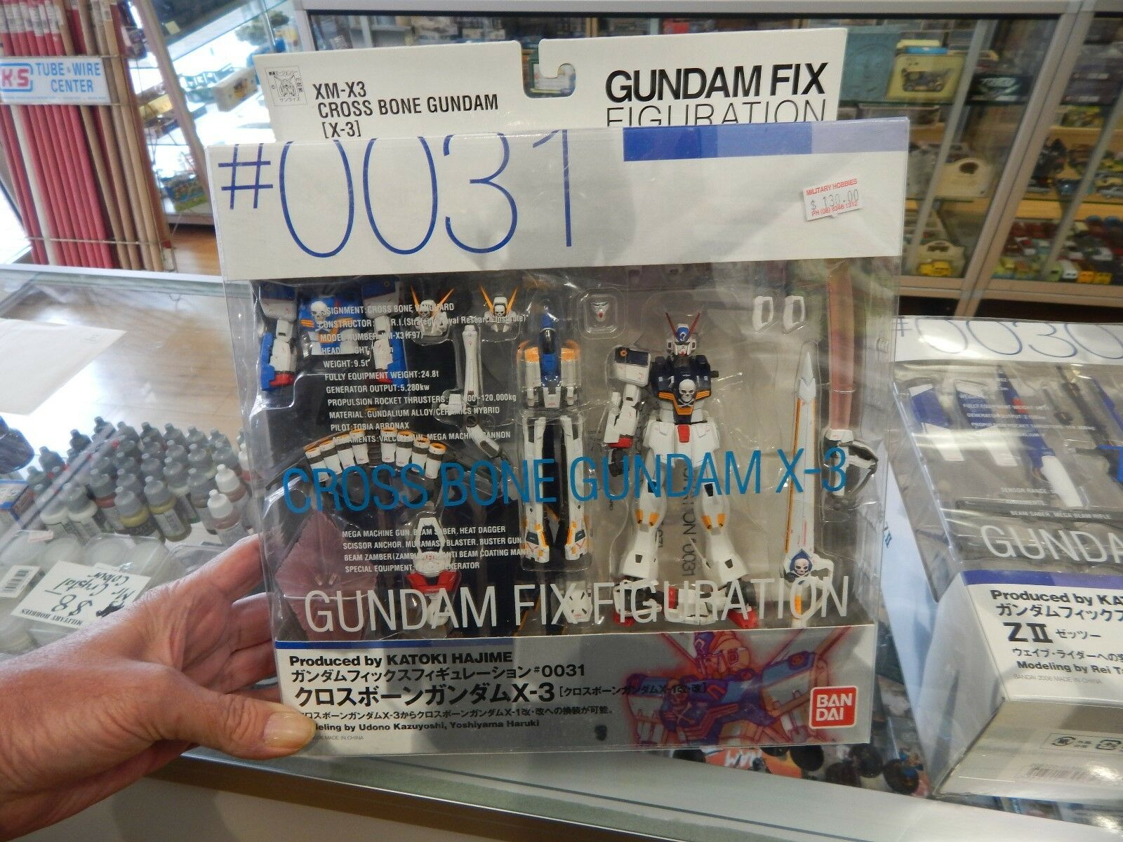 Gundam fix figuration XM-X3 Cross Bone