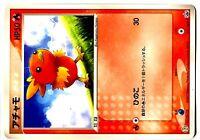 Promo Pokemon Japanese Adv-p N° 017 Poussifeu