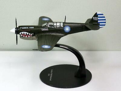 1:72 DeAgostini WW2 Militärfahrzeug G21 Flugzeug Curtiss P-40N Warhawk