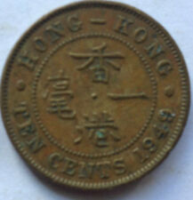 Hong Kong 10 Cents 1949 coin
