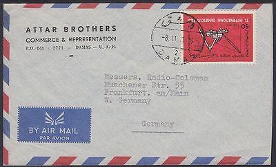 Das Ganze System StäRken Und StäRken Messe Fair ca754 1961 Syrien Syria Cover Damaskus To Germany