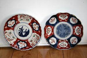 assiette-porcelaine-imari-japon-chine-lot-de-2