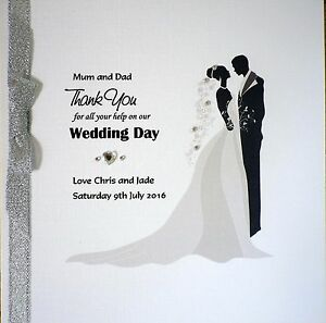 Image Is Loading Personalised Wedding Thank You Card Mum Amp Dad