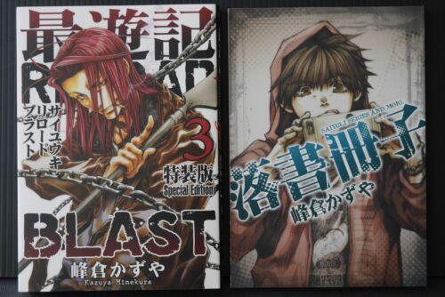 "59/"" Anime Dakimakura TouHou Project Izayoi Sakuya hug Body Pillow Cover Case Y2"