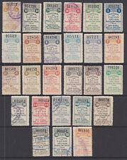 Argentina, Santa Fé, Forbin 254A-281A used 1908 General Tax Fiscals, 26 Talon