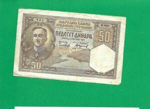 28 Yugoslavia 50  Dinara 1931 VF  P Banknotes Circulated
