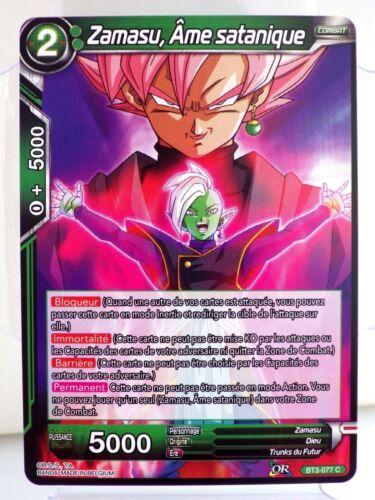 CARTE DBS BT3-077 C Les mondes croisés Dragon Ball Super Card Game
