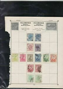 romania stamps page ref 17349
