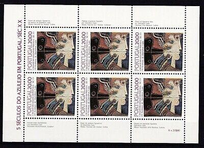 Portugal Postfrisch 1985 Kleinbogen Minr. 1665 Azulejos In Portugal Profitieren Sie Klein