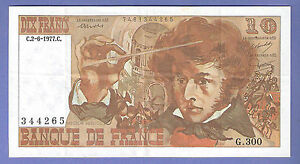 France-1977-10-francs-banknote-Type-039-Berlioz-039-RARE-Catalog-Value-70-XF
