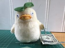 Gund Spirited Away Ootori Sama Fluffy Chicken 5 Inch Plush Figure