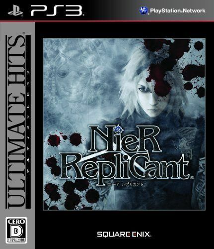 Used PS3 NieR Replicant SONY PLAYSTATION 3 JAPAN JAPANESE IMPORT