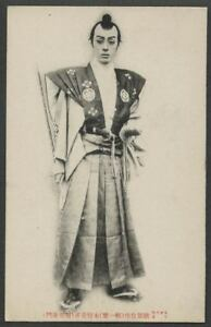 Japan-1920s-Postcard-KABUKI-THEATRE-Actor-Caption-Entirely-in-Japanese