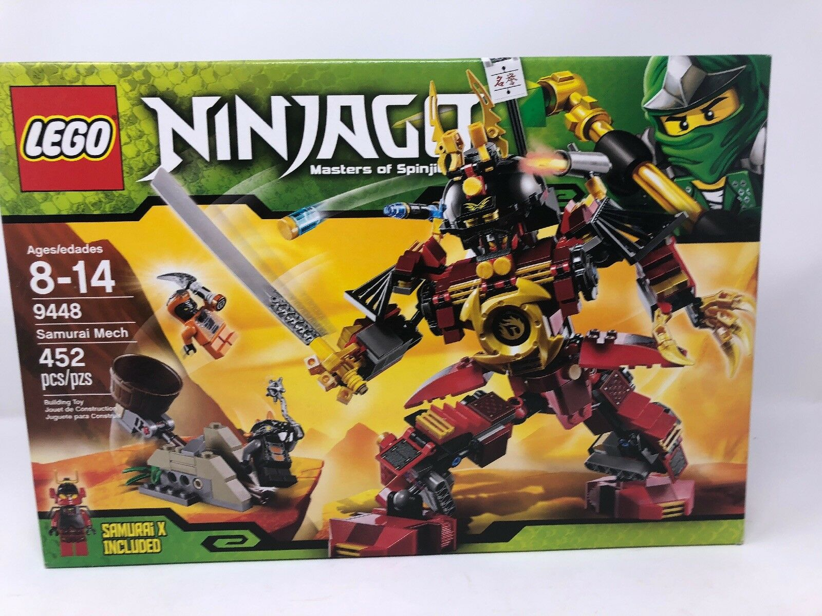Nuovo Lego Ninjago Masters of Spinjitzu 9448 Samurai Mech w/ Samurai X Included