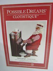 Dept-56-Possible-Dreams-Piano-Man-Santa-6003464-Musical-Lights-Up