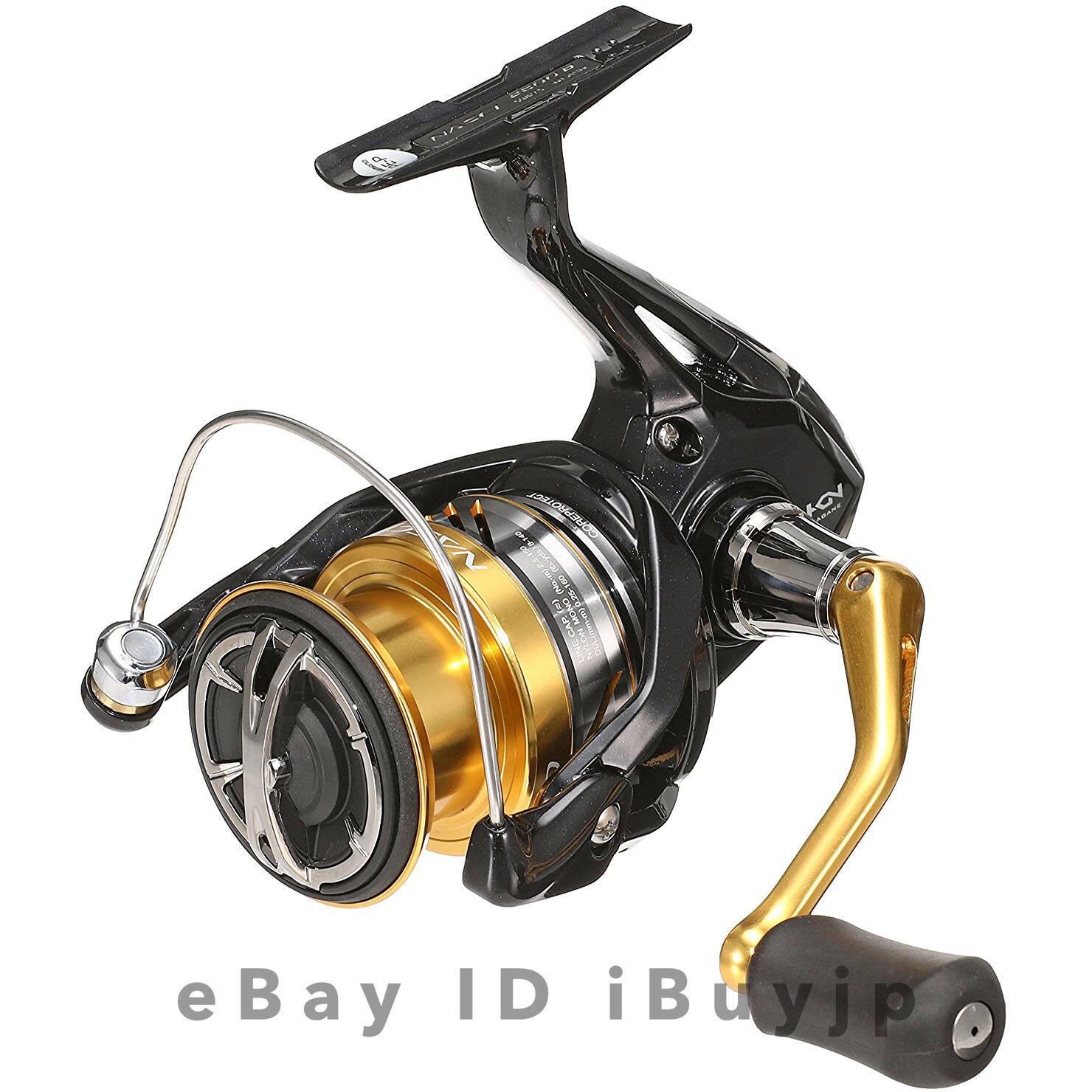 Shimano 16 Nasci 2500 Carrete giratorio para Agua Salada 035707