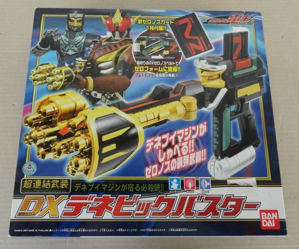 Dene DX Masked Rider Den-O Super  gree autoautobuster armed consolidated Beai bre nuovo  vanno a ruba