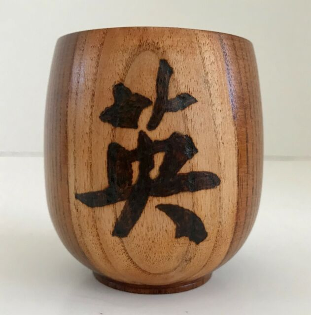 Bamboo Cup With Wood Burned Chinese Symbol For Friend Ebay