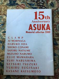 15 Th Anniversary Asuka Memorial Collection 2000 - Art Book Adopter Une Technologie De Pointe