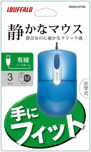 BUFFALO Wired Optical Mouse Silent 3 Button M size 6 Colors Japan