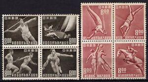 655-Giappone-Festival-dello-sport-a-Nagoya-1949-50-Nuovi-MNH