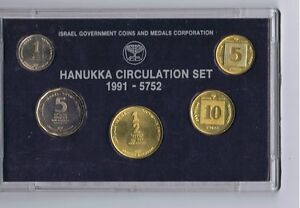 1991-ISRAEL-HANUKKA-MINT-SET-5-COINS-w-HANUKKAH-MINT-MARK-COA-CASE