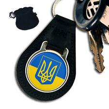 UKRAINE UKRAINIAN FLAG COAT OF ARMS LEATHER KEYRING / KEYFOB