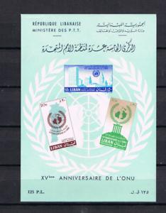 Libanon-1961-Block-25-UNO-Landkarte-Jupitertempels-postfrisch