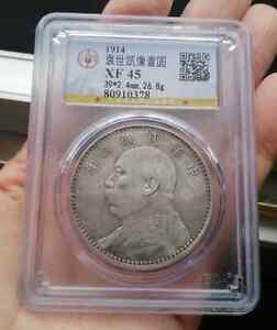 1914-China-Republic-YSK-Dollar-Gongbo-XF45-Triple-Eyelid-XF45