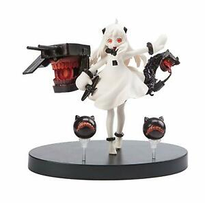 Kantai-Collection-Kancolle-Hoppou-Seiki-Shinkai-FURYU-Special-Figure-w-Tracking