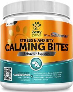 Calming-Bites-ZENWISE-90-Soft-Chews-Peanut-Butter