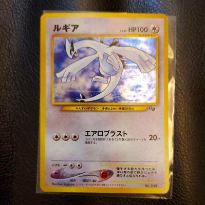 Lugia Game boy Pokemon Card GB Promo Limited