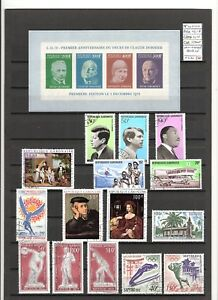 N-397-GABON-1967-72-poste-aerienne-1-bloc-neuf-et-15-timbres-obliteres